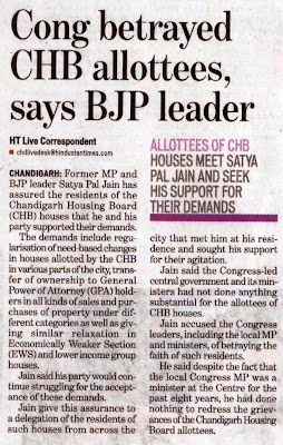 Allottees of CHB houses meet Satya Pal Jain and seek his support for their demands