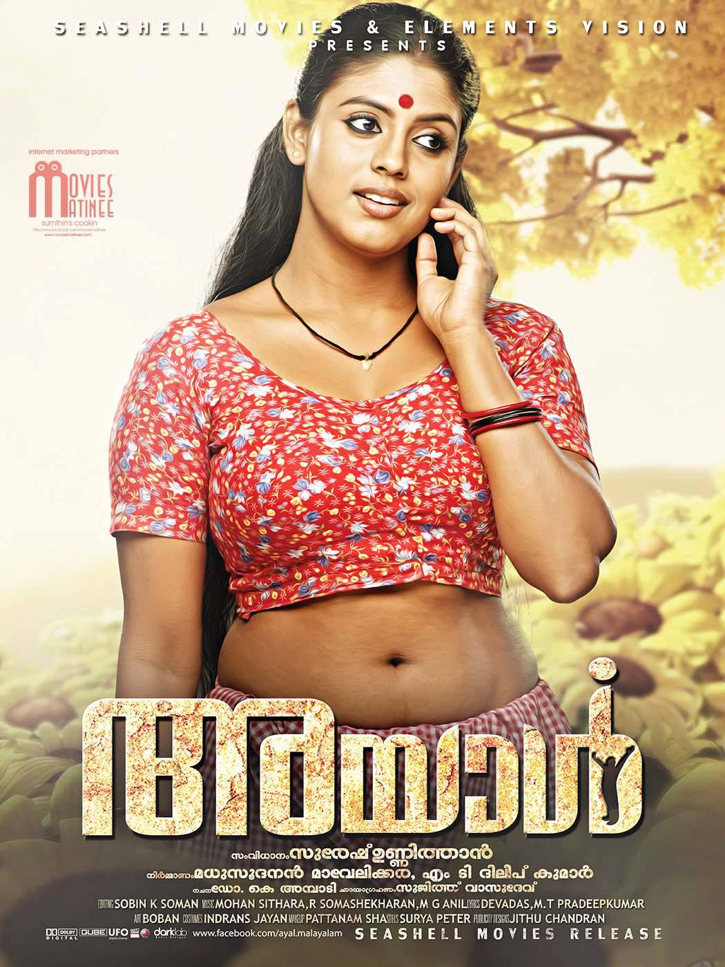 Image Result For Malayalam Movie List