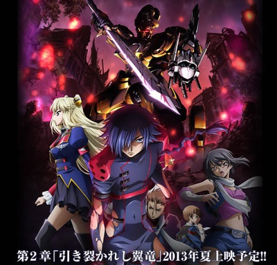 Code Geass: Akito the Exiled new key visual episode 2