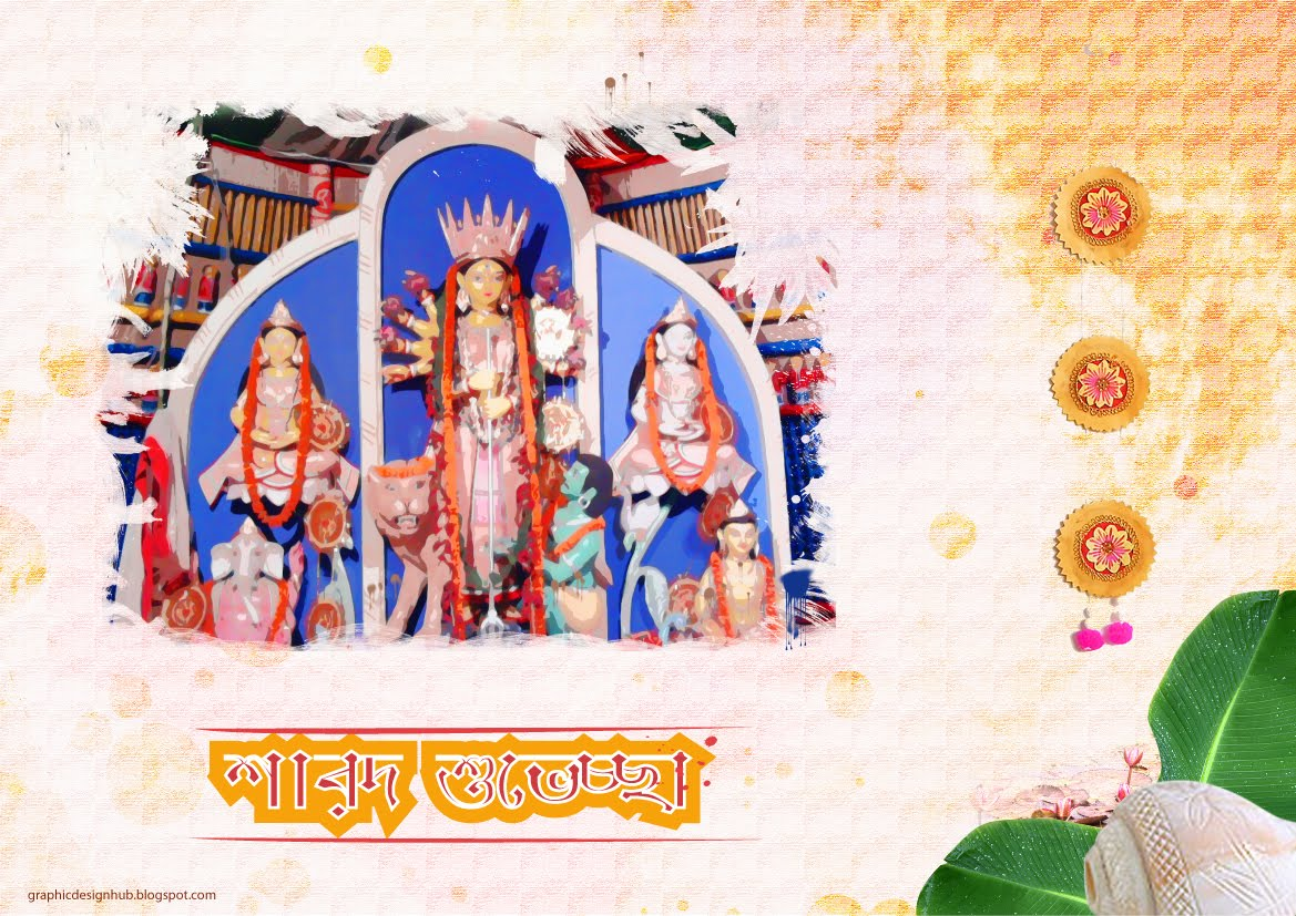 Puja Banners Mscit Banners