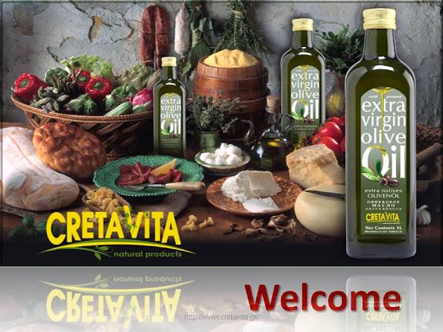 Cretan Olive Oil Factory - CretaVita