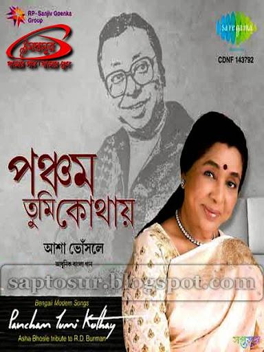 পঞ্চম তুমি কোথায় - আশা ভোঁসলে - ২০১৪ (PANCHAM TUMI KOTHAY - ASHA BHONSLE – 2014)