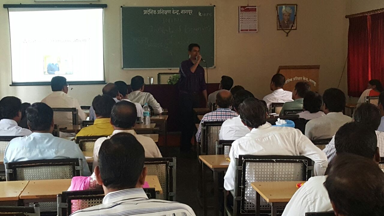 Regular Trainer at Regional Training Centre, Nagpur