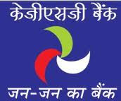 Kashi Gomti Samyut Gramin Bank Recruitment - June 2013