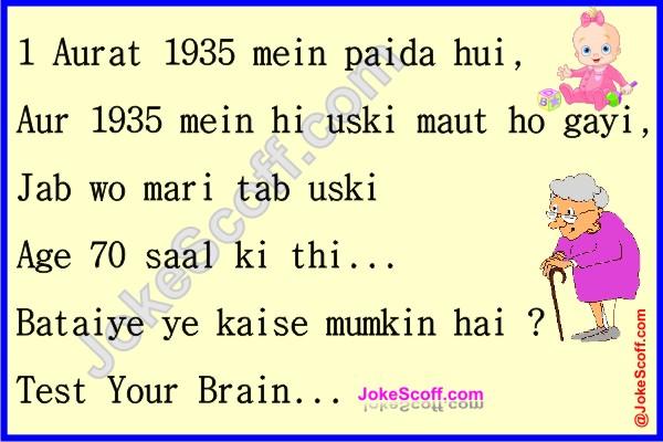 ... Very Intelligent Mind - JokeScoff - Funny Jokes, Quotes, Love