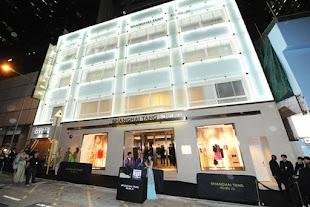 SHANGHAI TANG MANSION HONG KONG