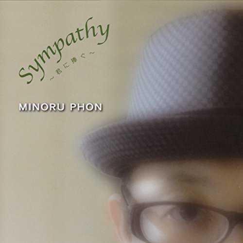 [MUSIC] ミノルフォン – Sympathy ~君に捧ぐ~ (2015.02.18/MP3/RAR)