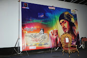 Uday Kiran last movie audio launch-thumbnail-2