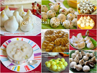 Ganesh Chaturthi - Kozhukattai Recipes