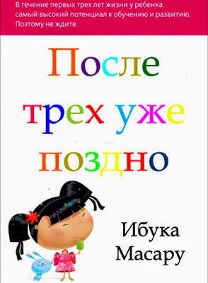 Полезные книжки для будущих и молодых мам