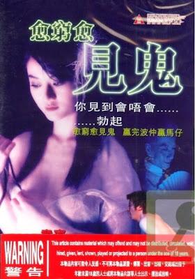 Film Semi Horror Poor Ghost (2004)