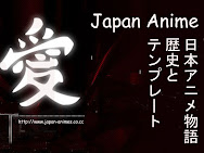 japan, japanese, avatar, korra, naruto, video, online, suigetsu, lyric, culture, history, language, mako, ナルト, bio, biography