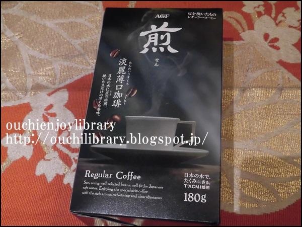 〈煎〉レギュラー・コーヒー 淡麗薄口珈琲