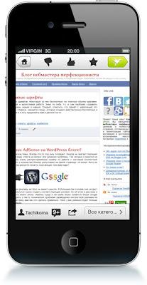 бесплатное приложение Surfingbird для iPhone