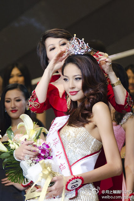 Luo Zi Lin was crowned Miss Universe China 2011 on July 10, 2011