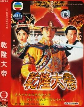 Phim Võ Thuật - Kiếm Hiệp Càn Long Đại Đế - War And Remembrance - 1997