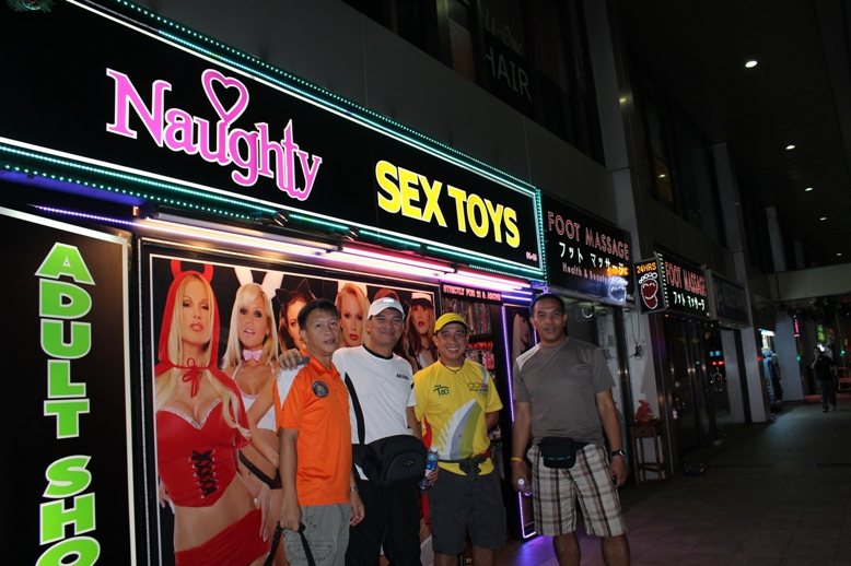 Sex shops in the philippines