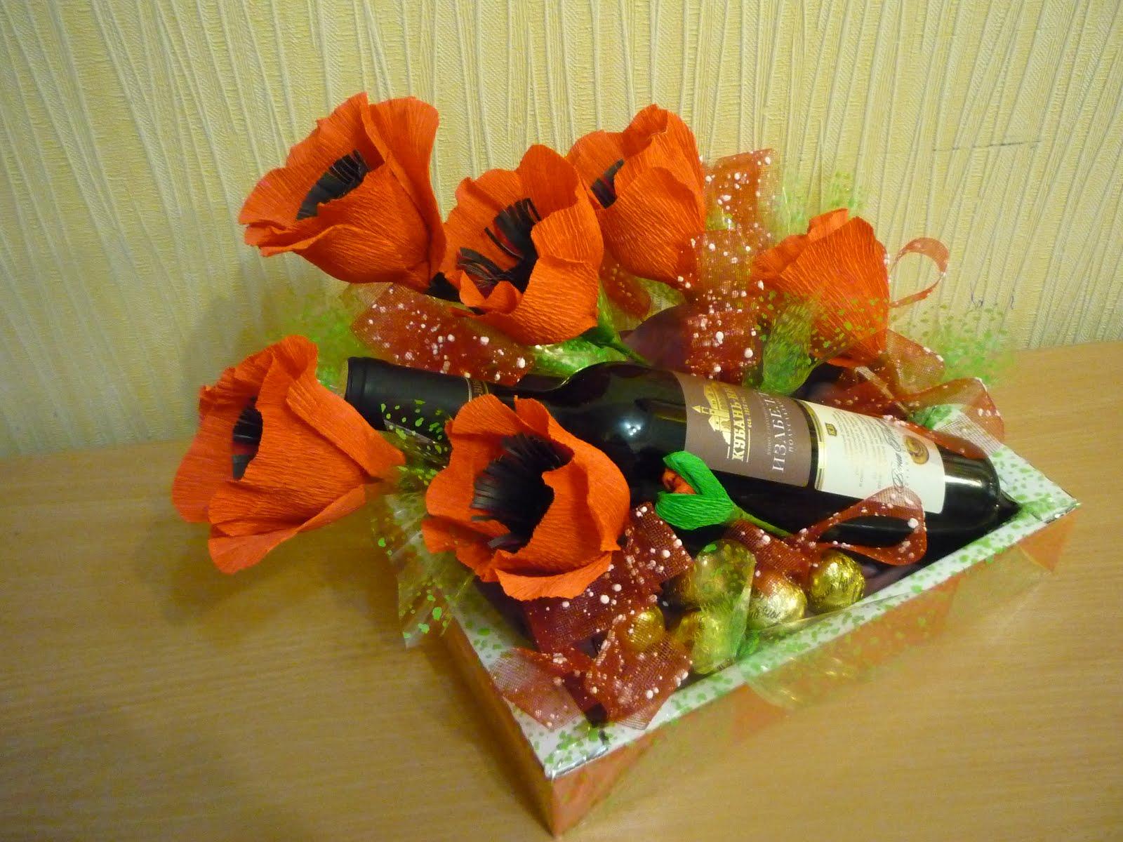 Подарки на День Рождение своими руками. Букет 87