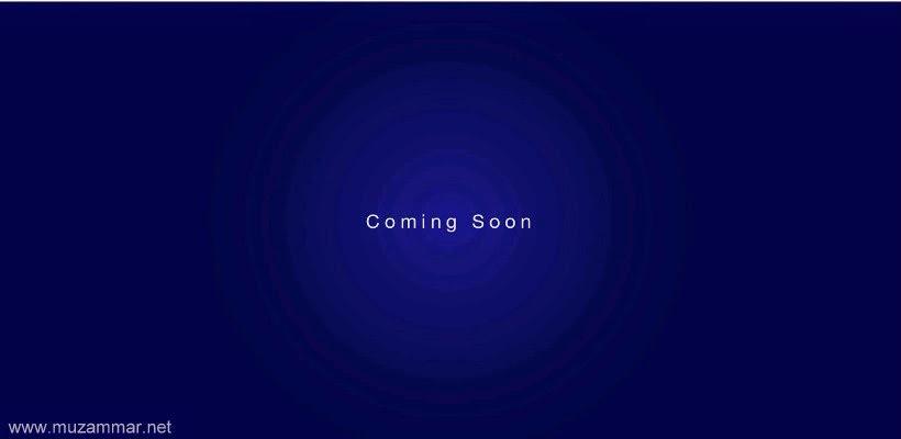 Teaser R series sudah muncul ? . . . inikah minisite untuk Yamaha YZF R15 ?