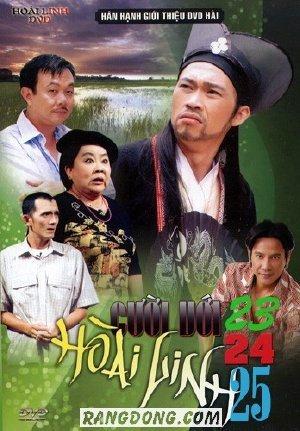 Cười Với Hoài Linh Vol 23 + 24 + 25 (2011)