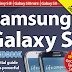 Samsung Galaxy S4 Handbook Special Edition Download