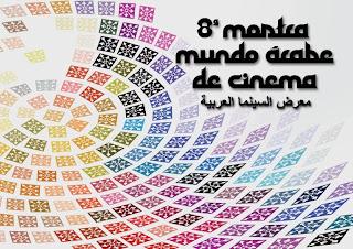 8ª Mostra Mundo Árabe de Cinema