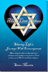 Ahava Love Letters - Now A Book!