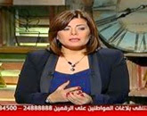 - برنامج من القاهرة مع أمانى الخياط  حلقة الأحد 21-12-2014
