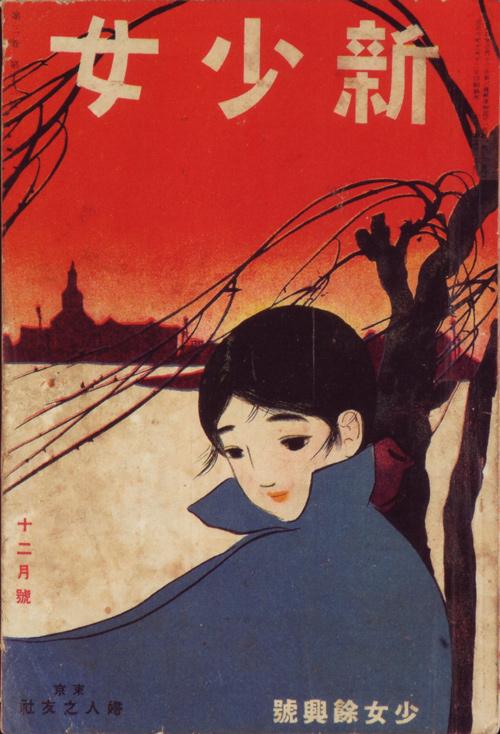 Japanese Book Cover Design ~ Bookcover design in japan s vintage everyday