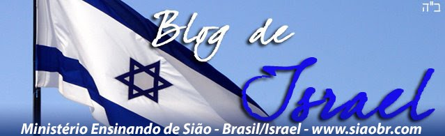 NOTÍCIAS DE ISRAEL