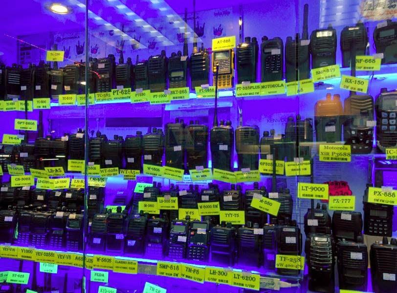 CQ Shop Ham Radio Store Hong Kong - The DXZone Amateur