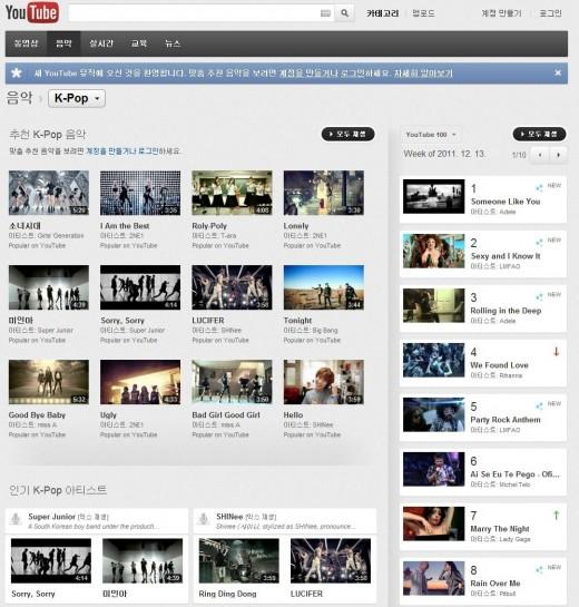 K-Pop Resmi Jadi Genre Musik di YouTube
