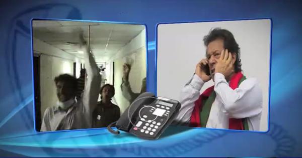 Imran Khan and Arif Alvi Telephonic conversation Reveal about PTV Attack.
