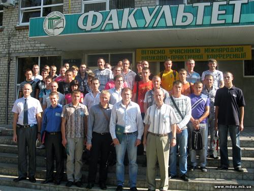 Учасники VІІ-ї Міжнародної науково-практичної конференції молодих учених, аспірантів і студентів