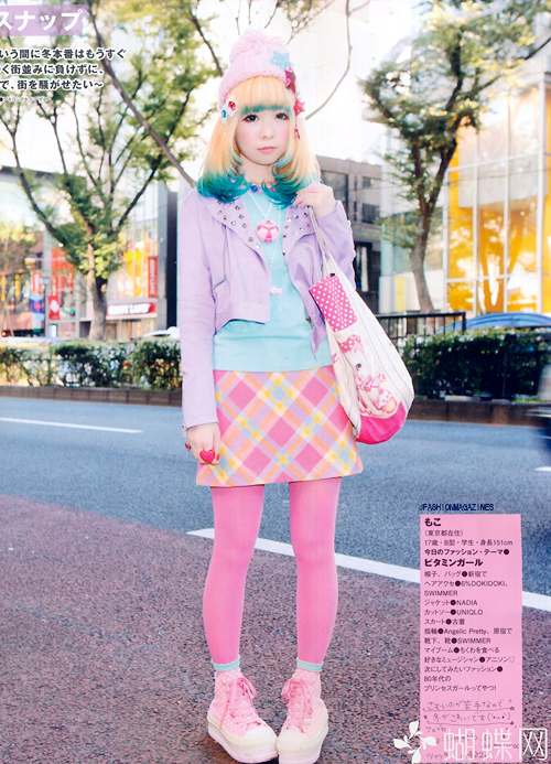 Sakura kiss decora and fairy kei style Pretty girl fashion style tumblr