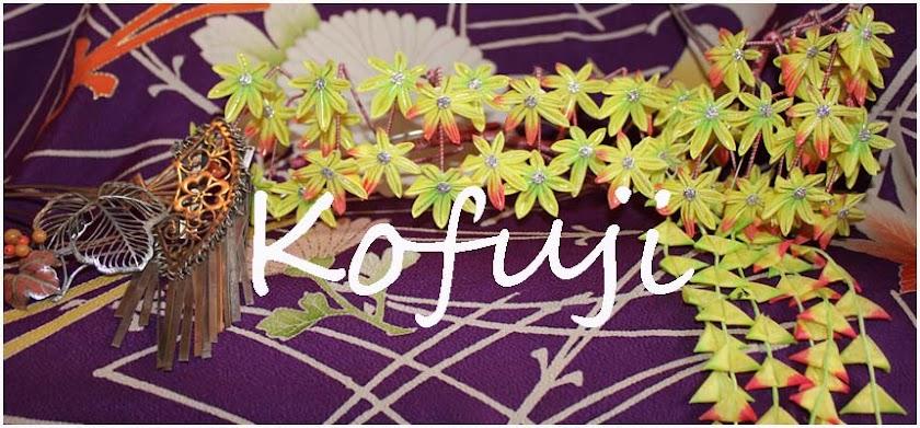 Kofuji