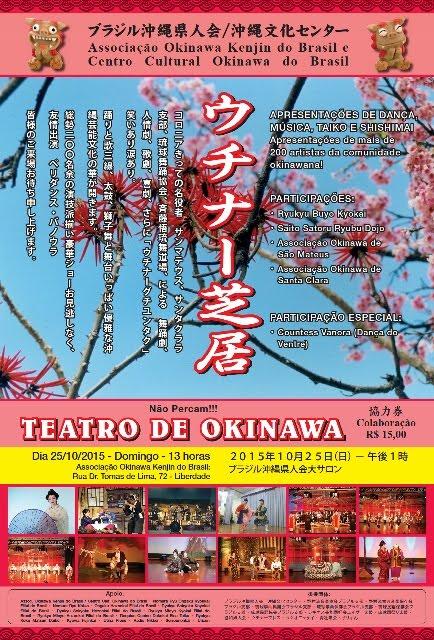 TEATRO DE OKINAWA - UCHINAA SHIBAI