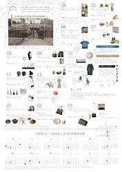 年間カレンダー2020.04~2021.03
