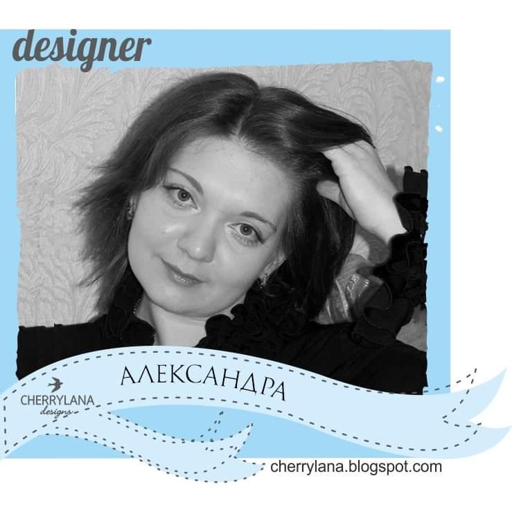 Я в ДК Cherrylana Designs