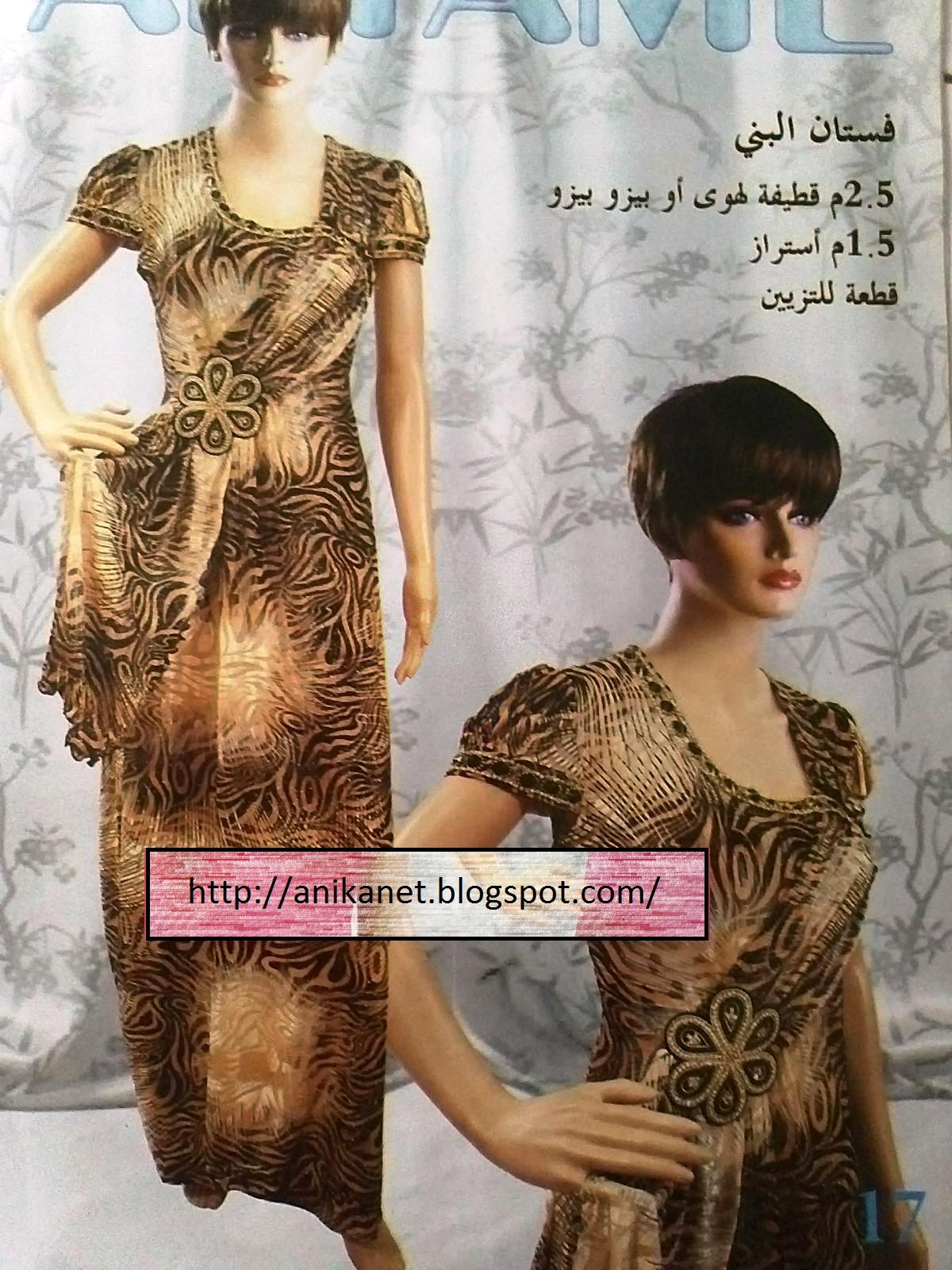 collection majalette aryame n11 été 2013 partie 2 robe gandoura robe