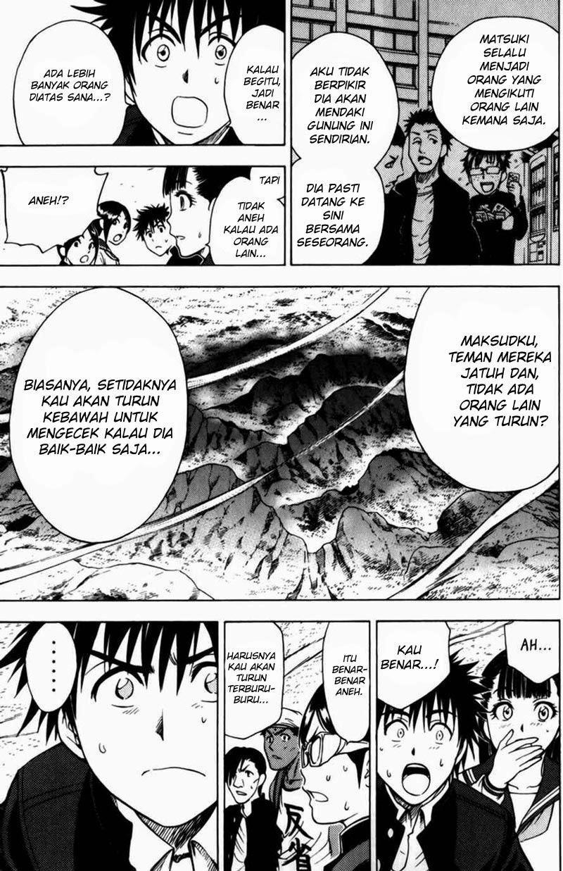 Komik cage of eden 055 - gunung yang berkabut 56 Indonesia cage of eden 055 - gunung yang berkabut Terbaru 11|Baca Manga Komik Indonesia|