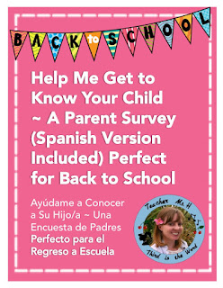 Teacher Tool and Parent Survey About Their Child for Back to School