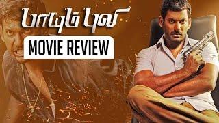 Paayum Puli Special Review | Thiraivimarsanam | 07-09-15 | Raj Tv