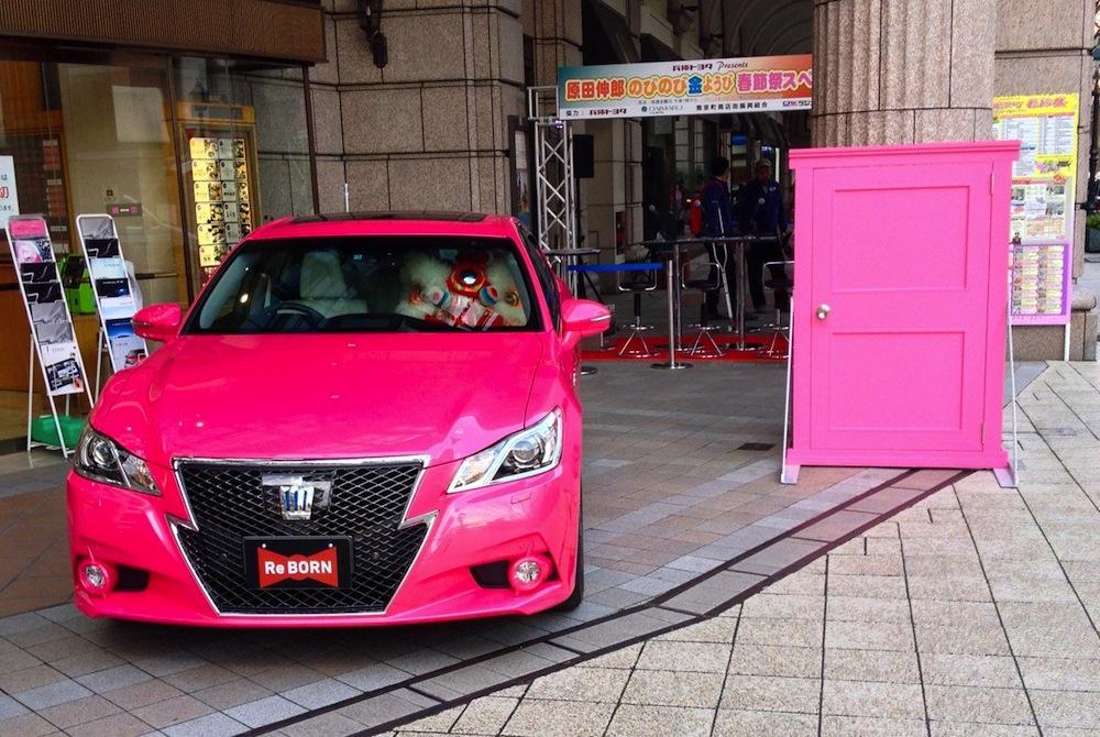 ピンククラウン 大丸 神戸店