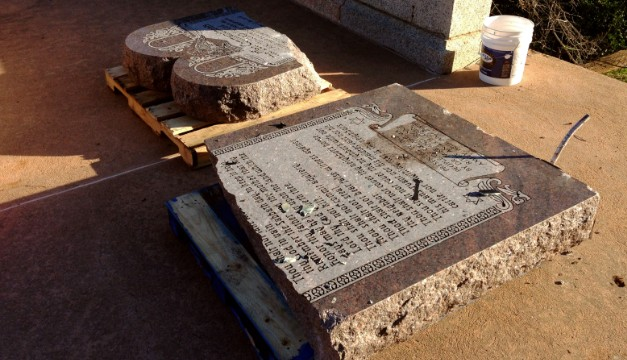 The 10 commandments monument broken by Moses
