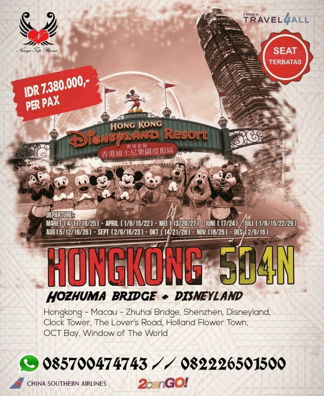 Paket Wisata ke Hongkong Disney Island