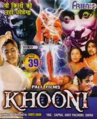 Khooni (2004 - movie_langauge) - Amit Pachori, Sapna, Vinod Tripathi