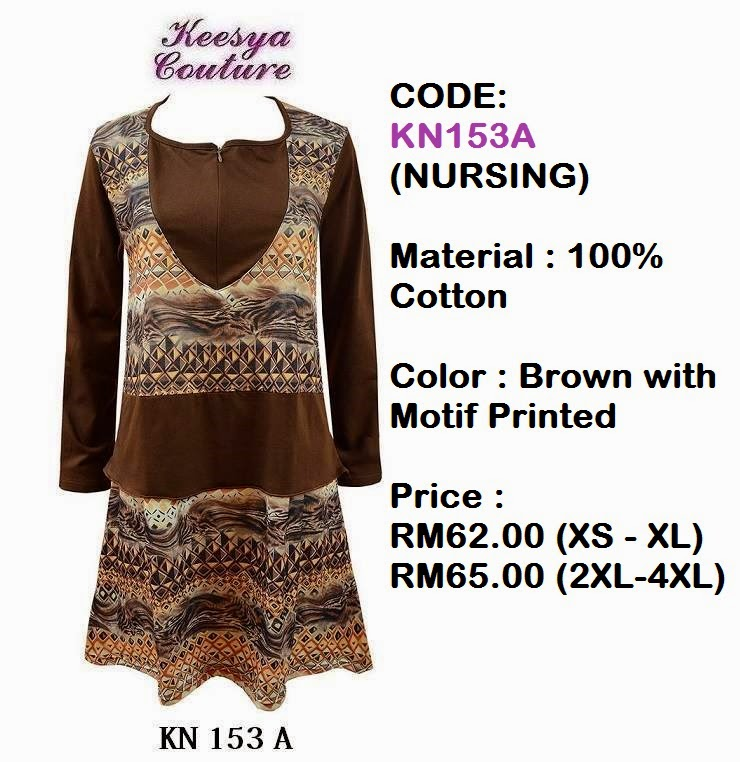 T-shirt-Muslimah-Keesya-KN153A