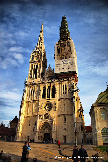 Загребский собор, Хорватия
