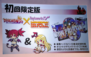 disgaea dimensions 2 promo 2 Nippon Ichis Project D Revealed